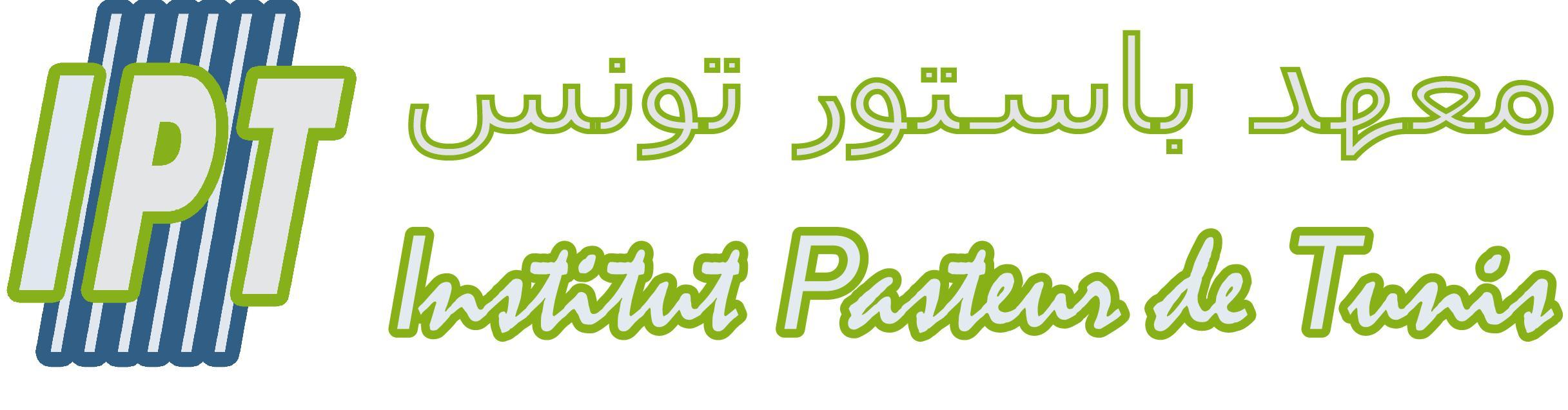 logo_IP_Tunis_fr_ar_1.jpg